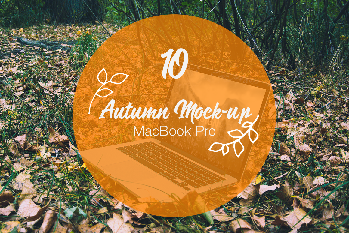 MacBook-Pro-Autumn-mock-up