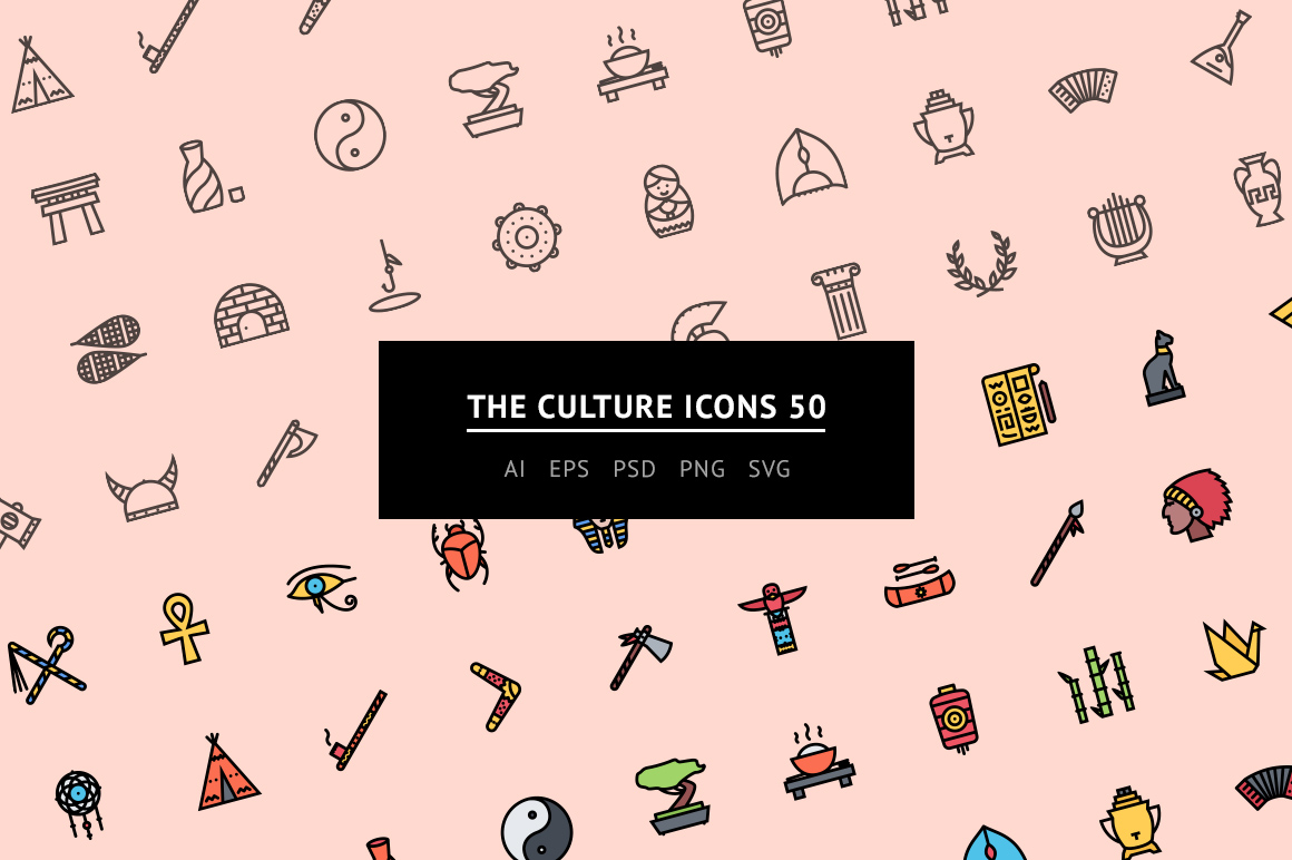 The-Culture-Icons