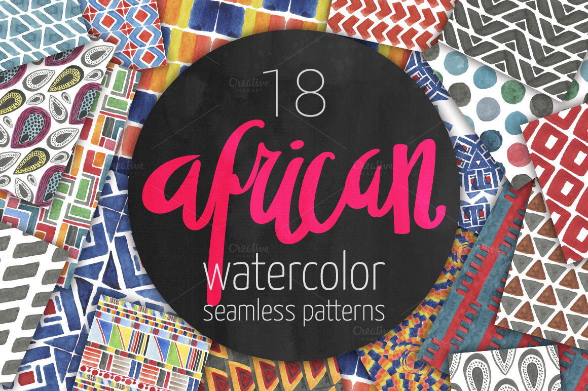 African-patterns-watercolor-set