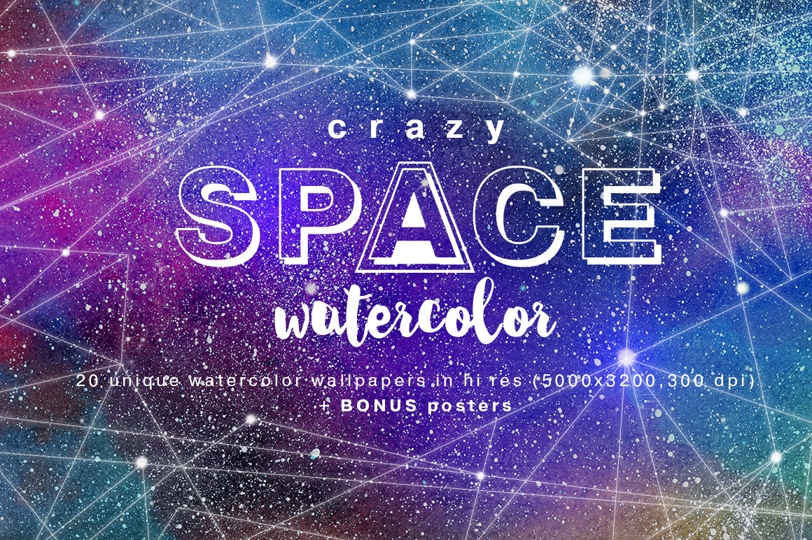 Crazy-SPACE-Watercolor
