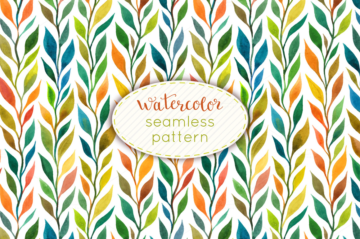 Watercolor-seamless-pattern