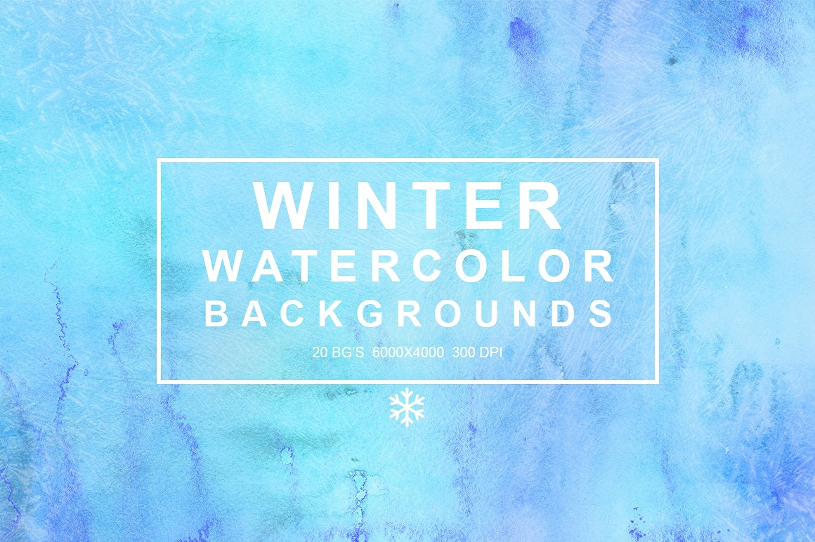 winter-watercolor-backgrounds